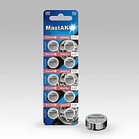 Часовая батарейка MastAK Alkaline G12/386/LR43