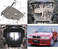 Защита картера двигателя Skoda (Кольчуга - Полигон - Шериф)