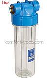 """Магистральный фильтр холодной воды Aquafilter FHPR1-B-AQ, 1"""", фото 4"""