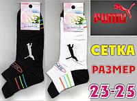Носки женские с сеткой ассорти Смалий PUMA 23-25р  НЖЛ-60