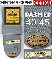 Ароматизированные мужские носки с сеткой 2-я пятка и носок MARJINAL  40-45р серые НМП-38