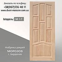 Двери межкомнатные серии Домино М1/7, Массив сосны