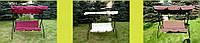 Садові гойдалки MAJKA, фото 1