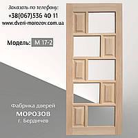 Межкомнатные  двери под стекло из массива сосны
