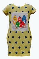 Летнее платье туника для девочки.Польша.(98-122р)