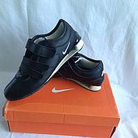 Мужские демисезонные кроссовки Nike.