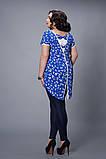Блуза мод 503-2 розмір 48-50,50-52,52-54,54-56 бірюза, фото 2