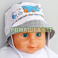 Детская панамка для мальчика на завязках р. 42-44 ТМ Anika 3090 Синий 42