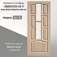 Двері міжкімнатні серії Доміно М1/8, Масив сосни