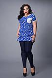 Блуза  мод 503-6 размер48- 50,50-52,52-54,54-56 желтое, фото 2