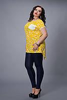 Блуза  мод 503-6 размер48- 50,50-52,52-54,54-56 желтое