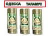 """Крышки Таламус"""" """" Для дома для семьи (лак) Одесские"""