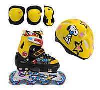 Роликовые коньки Explore Rooney Combo (Amigo Sport), шлем и защита в комплекте желтый