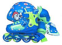 Набор роликов синего цвета со светящими колесами (ролики раздвижные детские + защита +шлем)