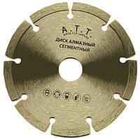 Сегментный круг с алмазным напылением d 125