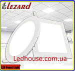 Ультратонкие светильники Lezard downlight Врезной