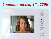 Видеодомофон с записью PoliceCam PC-438R0