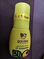 Защита от комаров спрей Гардекс от 1 года