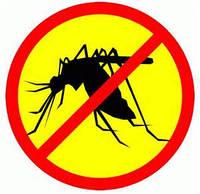 Лампа от комаров,москитов