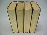 Хемингуэй Э. Собрание сочинений в четырех томах (б/у)., фото 3