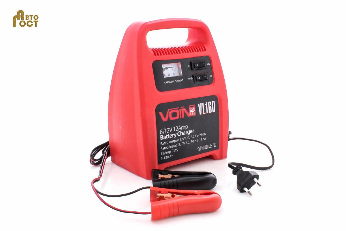 Зарядное устройство VOIN VL160