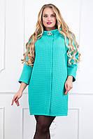 Демисезонное стильное пальто больших размеров (рр 46-58), разные цвета