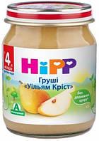 Пюре Hipp Груша (с 4 мес.)