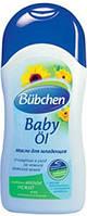 Очистительное масло Bubchen (с рождения) 200 мл.