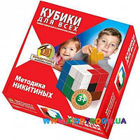 Деревянная игрушка Кубики для всех. Методика Никитиных К-003