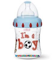 Бутылочка bibi I'm a boy PP 3 в 1 150 мл.