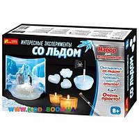 Набор для экспериментов Интересные опыты со льдом Ranok Creative 12114019Р
