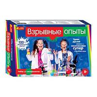 Набор для экспериментов Взрывные опыты Creative 12114023Р