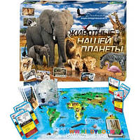 Энциклопедическая игра Животные нашей планеты 2 Danko Toys DT G29