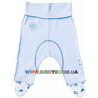 Ползунки - штанишки для мальчика р-р 56-62 Smil 107168