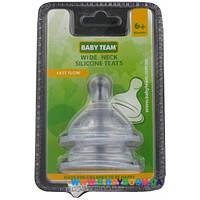 Соска силиконовая Baby Team классическая для бутылочки с широким горлом 2 шт 2022