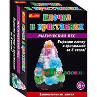 Набор для опытов Creative Елочка в кристаллах разноцветная 12138007Р