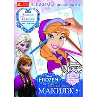 Альбом с наклейками Макияж Frozen Creative 14162024Р