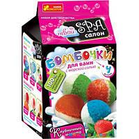 Бомбочки для ванн Клубничный мохито Creative 15130010Р