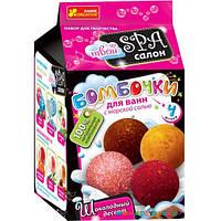 Бомбочки для ванн Шоколадный десерт Creative 15130016Р