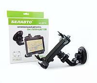 Автомобильный держатель для планшетов и навигаторов БЕЛАВТО ✓ для устройств от 145 ⟷ 250