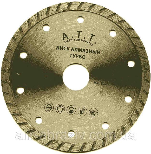 Алмазный диск  d 125 турбо