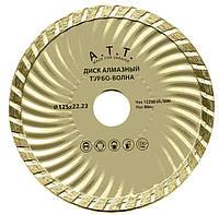 Алмазный диск  d 125 турбо волна