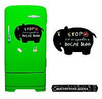 Магнитная доска на холодильник Слон Антон