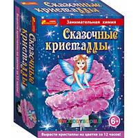 Набор для опытов Цветочная фея в кристаллах Creative 12138022Р