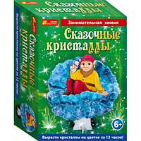 Набор для опытов Веселый гном в кристаллах Creative 12138024Р