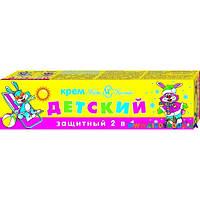 Крем защитный 2 в 1 Детский 40 мл Невская косметика 92185
