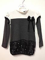 Детская одежда оптом Платье нарядное для девочек оптом р.6-13лет, фото 1