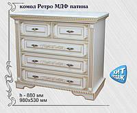 """Комод """"Ретро (МДФ патина)"""" купить в Одессе"""