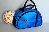 Спортивная сумка Adidas модель MB. (синий+черный). Лучшие цены!!!, фото 1