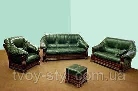 Перетяжка кожаной мебели в Днепропетровске 23